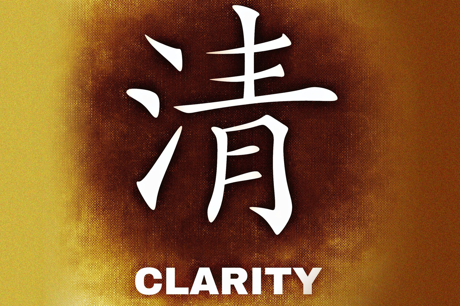The Importance of Clarity In the Corporate World